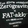 Zero gravityxFat-akky 合同オフ会 in 86