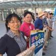 安保法制・戦争法強行から3年。福井駅前ハピテラス前では総がかりアクションスタンディング