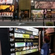 【gooブログお題参加】母の日は歌舞伎町「黒鳥の湖」でニューハーフショーを観ました!