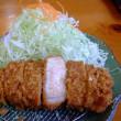 かつ義 「熟成ロースかつ定食(180g)」