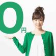 プリントラボ 0円キャンペーンについて