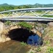 鴨籠橋(かもこばし)・・・・(熊本県宇城市)