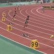 平成30年度 富山カップ陸上競技大会
