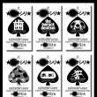 【ロテス発キシリトール系タブレット①】~新発売で新定番