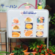豆腐チゲを食べたくなったら韓国市場へ 韓国伝統料理を味わえます