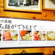 """""""白鳥と只見線""""!!...【2017.12.4(月)】"""