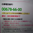 3/23・・・ひるおびプレゼント(本日深夜0時まで)