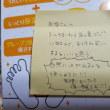 濡れ衣(((^_^;)