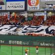 DeNAさんを倒せ!!(8/20)