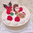 クリスマスケーキ・・・2017(^_^)v