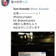 SNS更新〜雪・ドリクエ・Canon