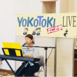 Blessing riseが春日YOKOTOKI-LIVEに出演