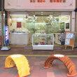 梶本時計店は無事です。通常通り営業中です。