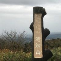2018 東海マラソン&鶴見川コンテスト 静岡県熱海市滝知山移動        2018-11-04