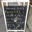 いやー、まだまだです😫 松村
