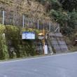 魚梁瀬森林鉄道跡 (高知県北川村)