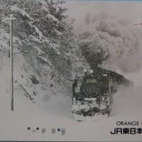 雪景色の中のSL_6