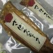 ★11/21(水) PRESS BUTTER SAND・ラップドクレープ コロット★