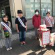 赤い羽根共同募金♡ラガーそばっち★のお知らせ!