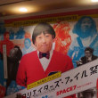 最高!北海道クリエイターズファイル祭