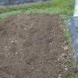 畑を耕耘しました。