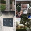 東海道の旅 2回目 品川宿〜川崎
