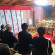 角田地区交通安全協会 交通安全祈願祭