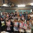 協会主催 JPVSベジクッキングセミナー・東京 の報告