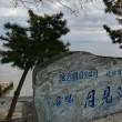 ~~~  琵琶湖の夕景をさがして  ~~~