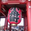 浅草寺へ行ってきました。