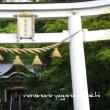 夏のプチ旅#2 秩父~長瀞