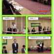 2018.7.10鳥取・鳥取 鳥取支部拡大役員会を開催