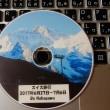 スイス旅行 DVD作成
