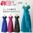 ロングドレス217 演奏会 袖付き ロングドレス 結婚式 パーティードレス 袖あり 赤 青 緑 黒 秋