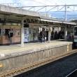 東海道本線 三島と静岡駅 ホームのお蕎麦屋さん (2018年2月11日)