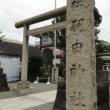 天空橋から大鳥居のあの神社へ!