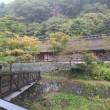 大沢温泉 湯治屋(自炊部)