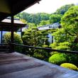 ここが中間地点-奈良県天理市:長岳寺