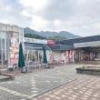 九州道 宮原PA グルメの宝庫!