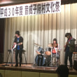 2018.11.03   村文化祭参加の様子