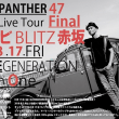 「MARC PANTHER 47 Japan Tour FINAL」に出演しました!!