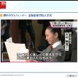 ★宝塚音楽学校入学式の動画・・・@日テレニュース