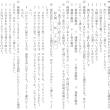 桜のテスト演習:国語 3 @6213*
