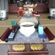 神社仏閣巡り64 普門寺in霜月