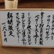 浅草「紅鶴」のパンケーキ