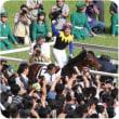 ◇【日本ダービー】・・・・・・ワグネリアンが世代6955頭の頂点!⇔福永19度目挑戦で涙の悲願V