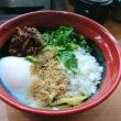 成田市 くら寿司の胡麻香る汁なし担々麺