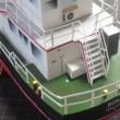 フリーのペーパークラフト_VSS Bonnという船舶モデルを作ってみる_その4