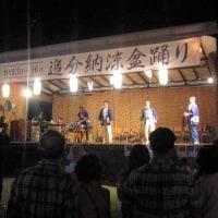 8/15(水)のPACニュース~暮らし&身近な法律・判例の情報
