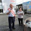 羽曳野市議選 いよいよ明後日10日投票日 日本共産党の4人に一票託してください!